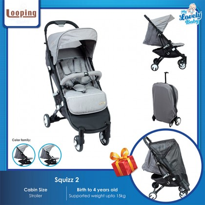 [ Use Code: SQZ100 ] Looping Squizz 2 Compact Stroller ( FOC Looping Mosquito Net )