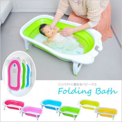 Otomo BT-030 Foldable Bathtub