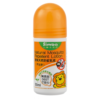 Simba Natural Mosquito Repellent Lotion