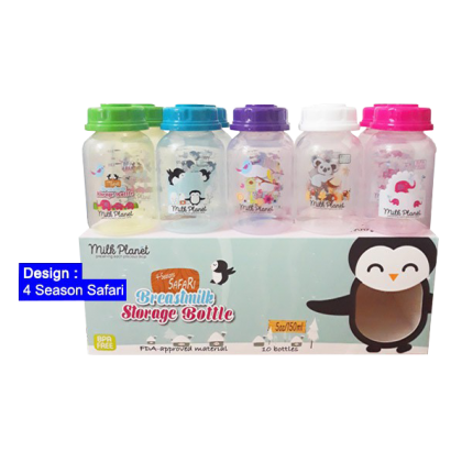 Milk Planet Four Seasons Safari Storage Bottles 10pcs - 5 oz