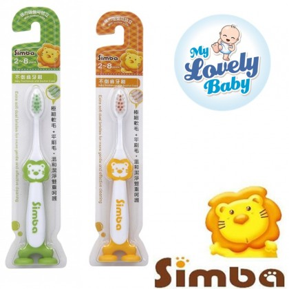 Simba 1332 Baby Toothbrush Suction Pades