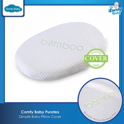 Comfy Baby Purotex Dimple Pillow Cover