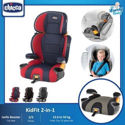 Chicco KidFit Belt Positioning Booster Seat