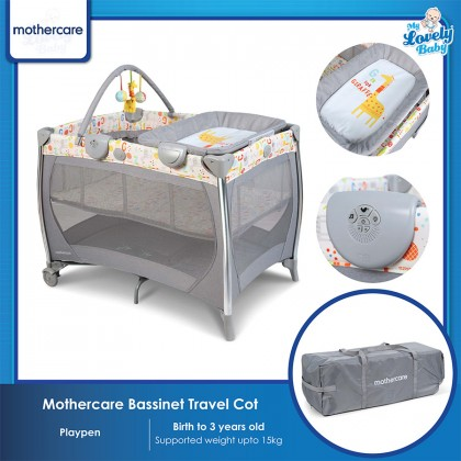Mothercare Bassinet Travel Cot with Change and Sound
