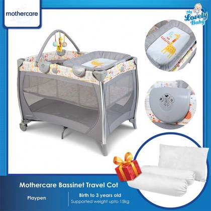 Mothercare Bassinet Travel Cot with Change and Sound (FOC Pillow Bolster Set+ Comfy Living Blanket - L)